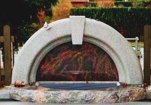 Steinmetz-Vogel Brunnen